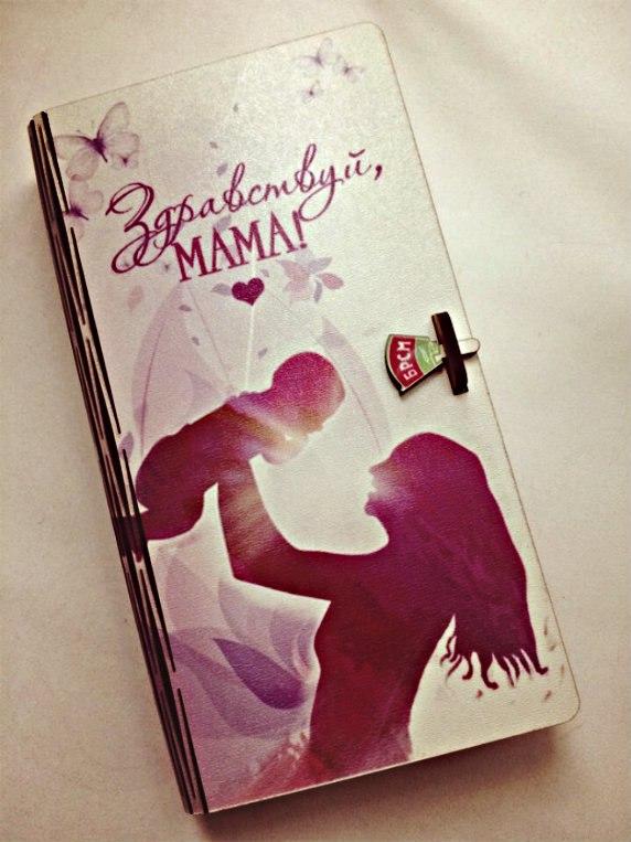 8 День Матери