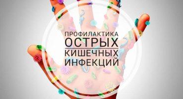 kartinka_prof_oki